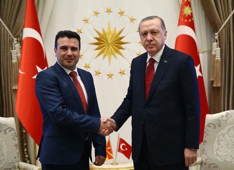 Ο Erdogan υποστηρίζει τη διαδικασία εξεύρεσης λύσης στο θέμα της ονομασίας