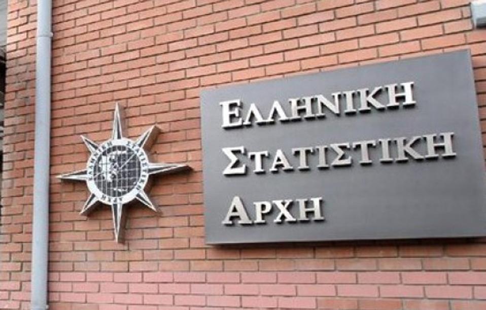 ΕΛΣΤΑΤ: Ανάπτυξη 1,4% το 2017 στην Ελλάδα