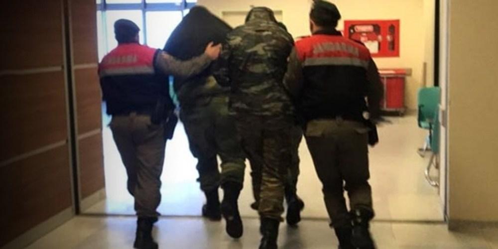 Στις φυλακές της Αδριανούπολης παραμένουν οι Έλληνες στρατιωτικοί.