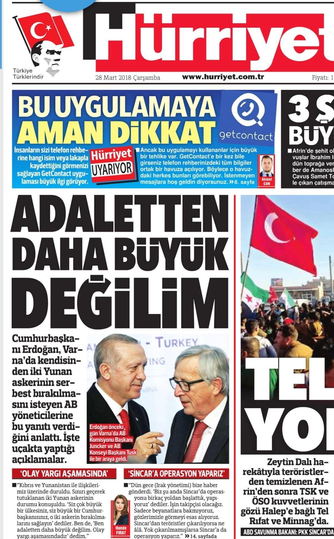 Πρωτοσέλιδο δημοσίευμα Hurriyet Erdogan για τους δυο Έλληνες στρατιωτικούς