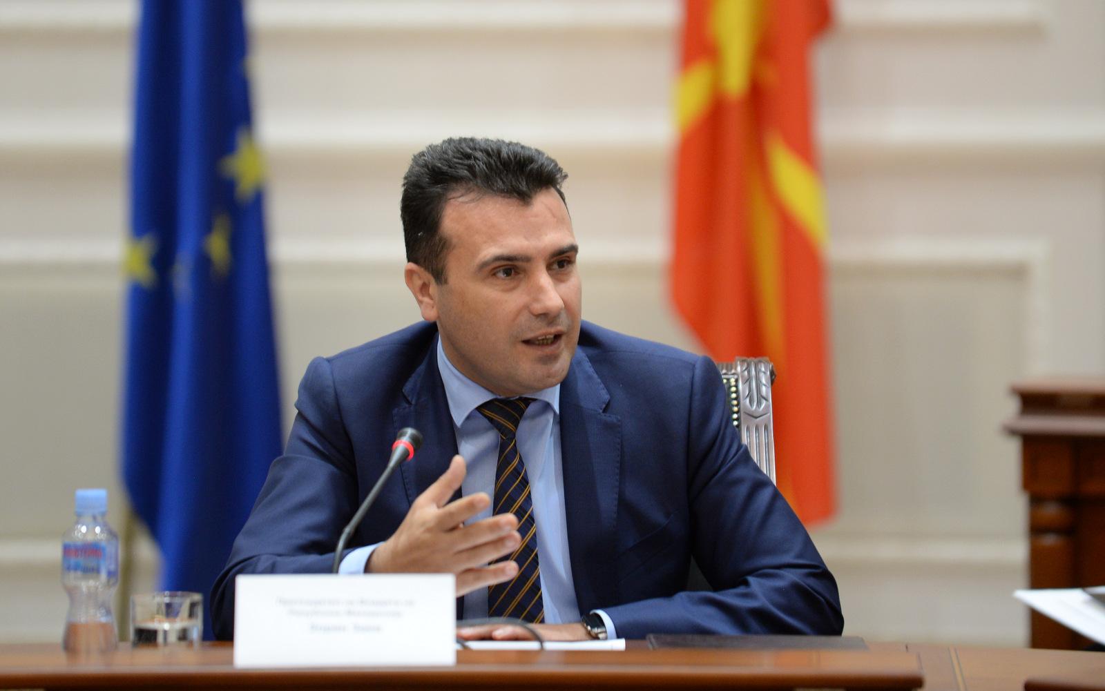 Θετικές εξελίξεις στο ζήτημα της ονομασίας αναμένει ο Ζoran Zaev