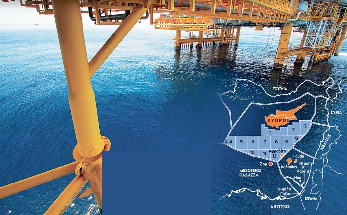Ανατολική Μεσόγειος: Διεθνής διαιτησία για την «Αφροδίτη»