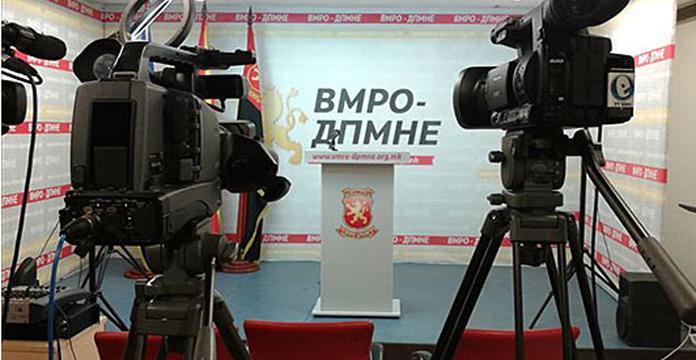 Το VMRO-DPMNE κάλεσε επείγουσα σύσκεψη των πολιτικών αρχηγών.