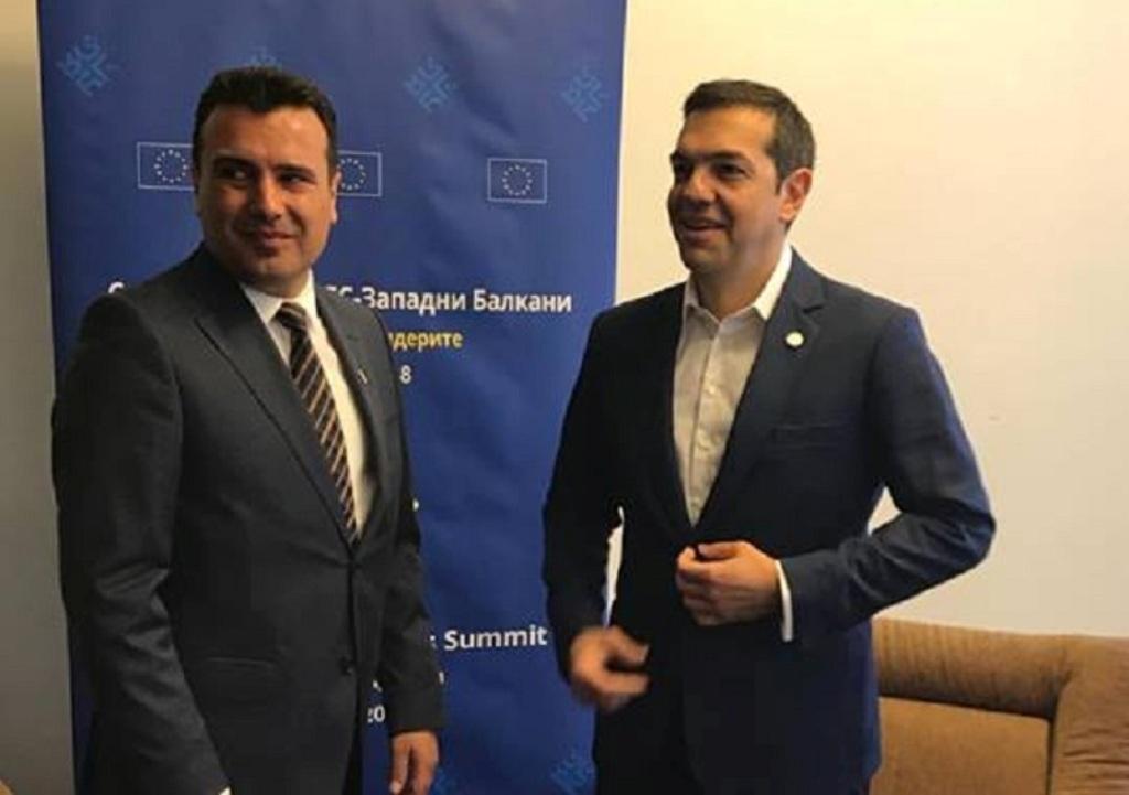 Zaev: Ενισχύουμε τη φιλία μας με την Ελλάδα.