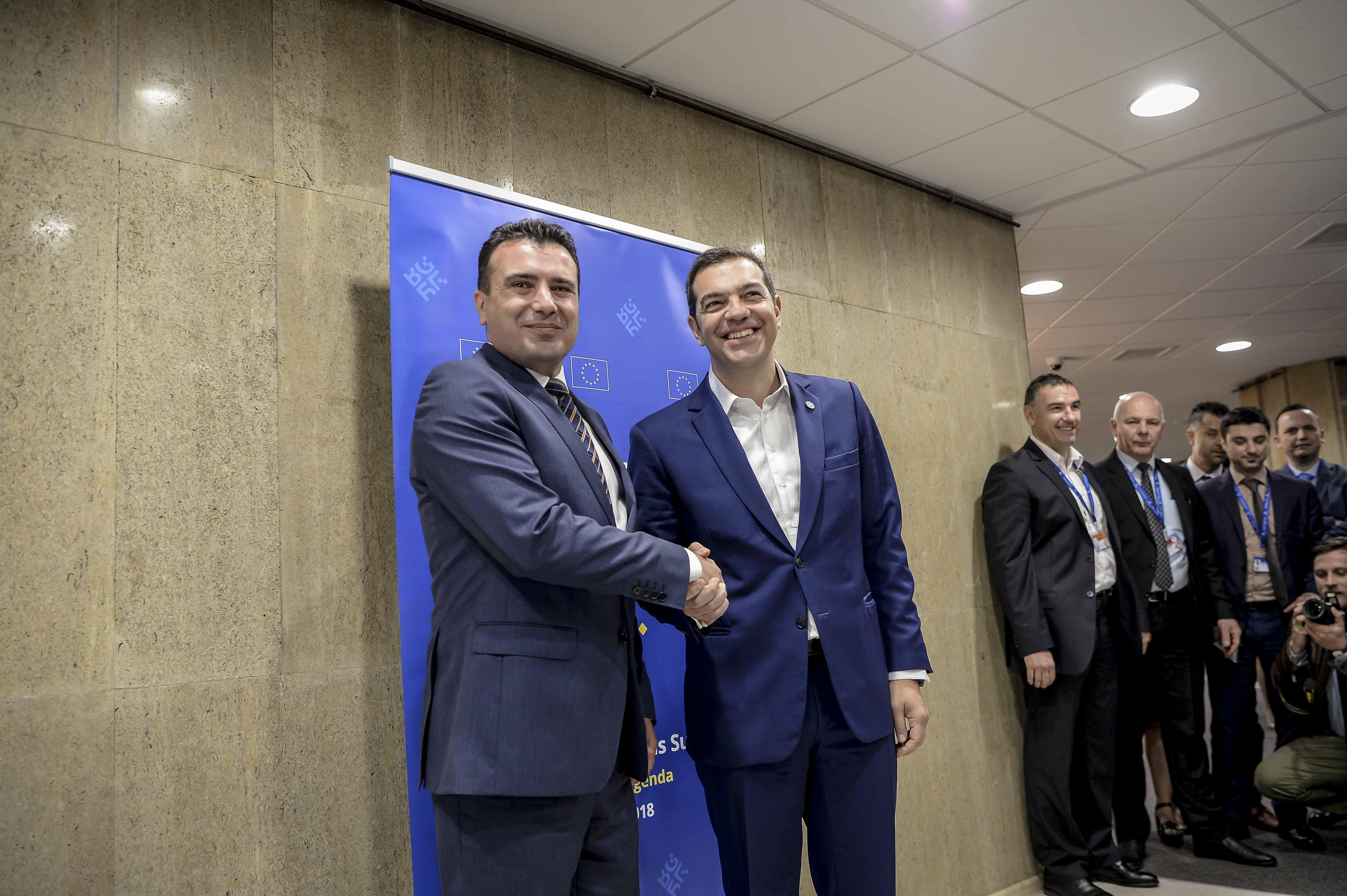Zaev: Προκρίθηκε μία πρόταση για το ονοματολογικό , γύρω από την οποία θα υπάρξουν διαβουλεύσεις σε Αθήνα και Σκόπια