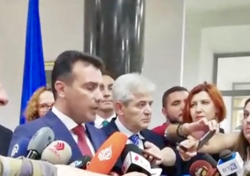 Zaev: Δημοκρατία της Ίλιντεν Μακεδονίας είναι η νέα πρόταση για το όνομα