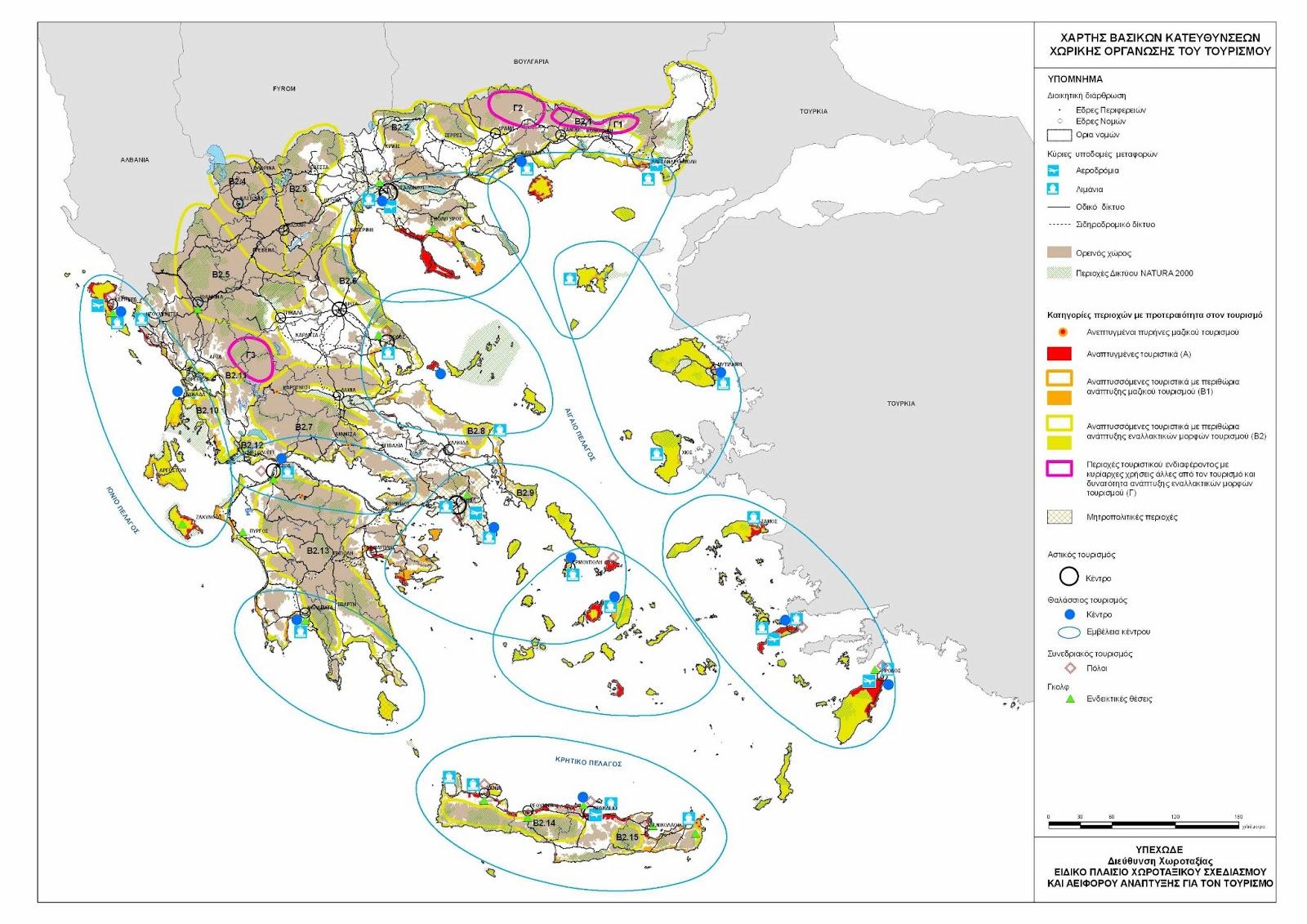 Η Ελλάδα αποκτά «θαλάσσιο χωροταξικό σχεδιασμό» – Ανοίγει ο δρόμος για έργα ΑΠΕ