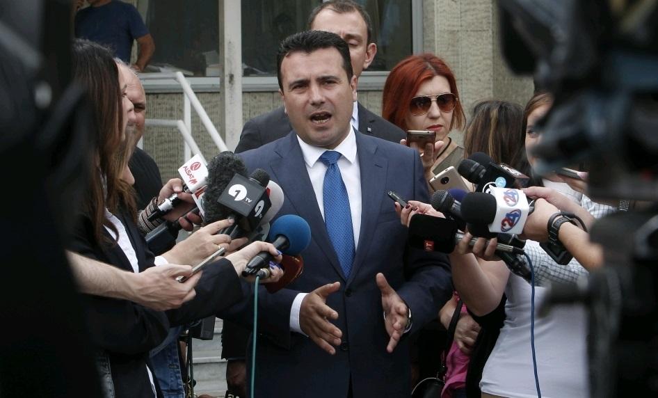 """Τα Σκόπια εμμένουν στη θέση για ονομασία """"Δημοκρατία της Μακεδονίας του Ίλιντεν"""""""