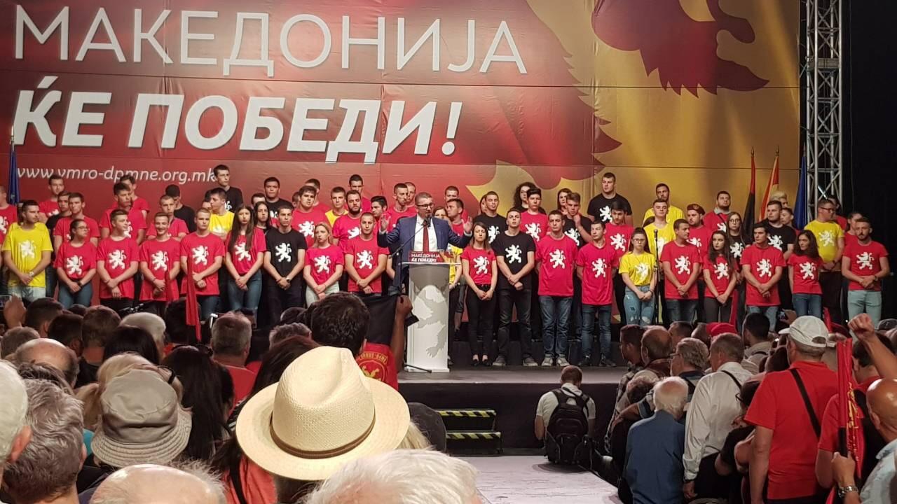 Το VMRO-DPMNE δεν συναινεί σε τροποποίηση του Συντάγματος της πΓΔΜ