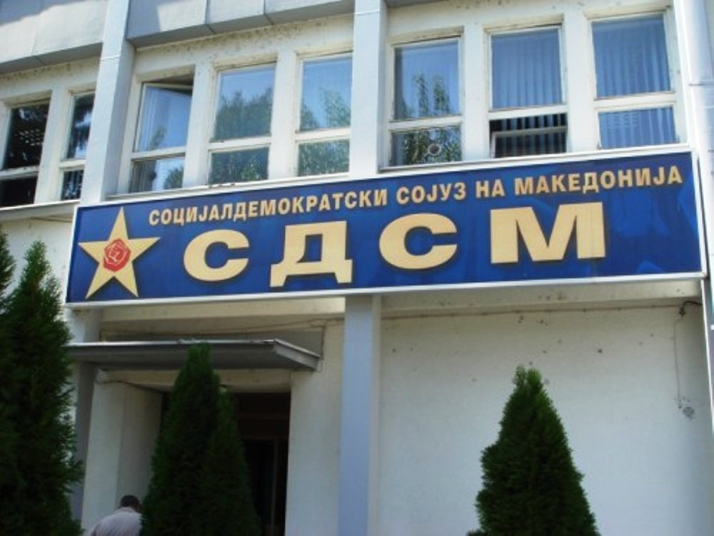 SDSM: Ο Mickoski ακολουθεί με ακρίβεια το δρόμο του Gruevski