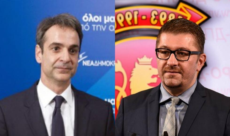 Όμοια φρασεολογία αντιπολίτευσης στην Ελλάδα και στην πΓΔ της Μακεδονίας