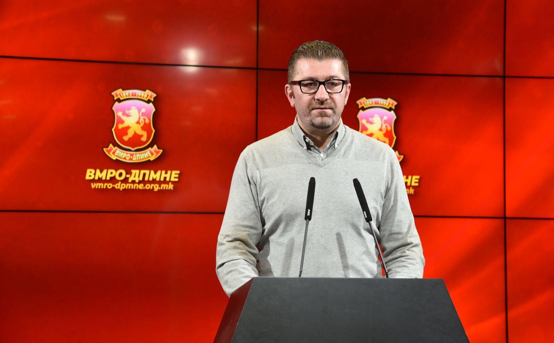 O Mickoski επικρίνει τον τρόπο διεξαγωγής των διαπραγματεύσεων για το όνομα