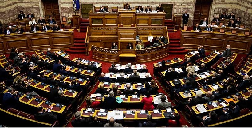 Στη Βουλή το τελευταίο πολυνομοσχέδιο-Τι περιλαμβάνει
