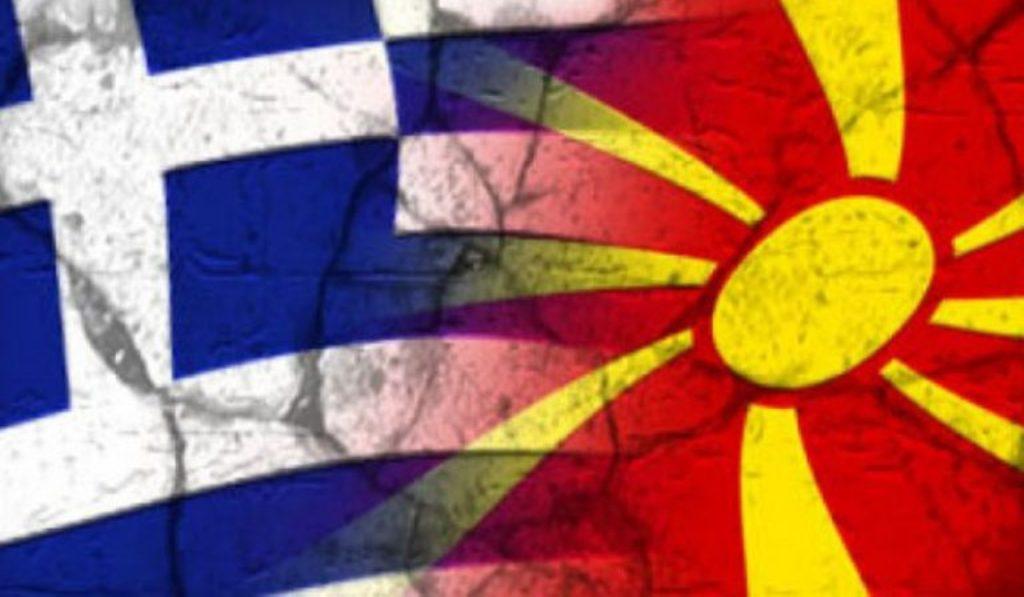 Ελλάδα και πΓΔ της Μακεδονίας θα υλοποιήσουν από κοινού 37 έργα.