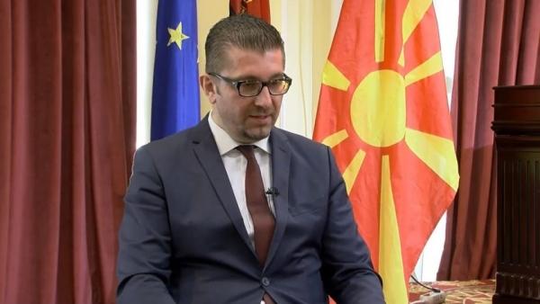 Κατά της συμφωνίας για το θέμα του ονόματος το VMRO-DPMNE