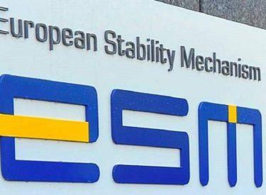 Αίτημα της Ελλάδας στον ESM για εξόφληση του ΔΝΤ