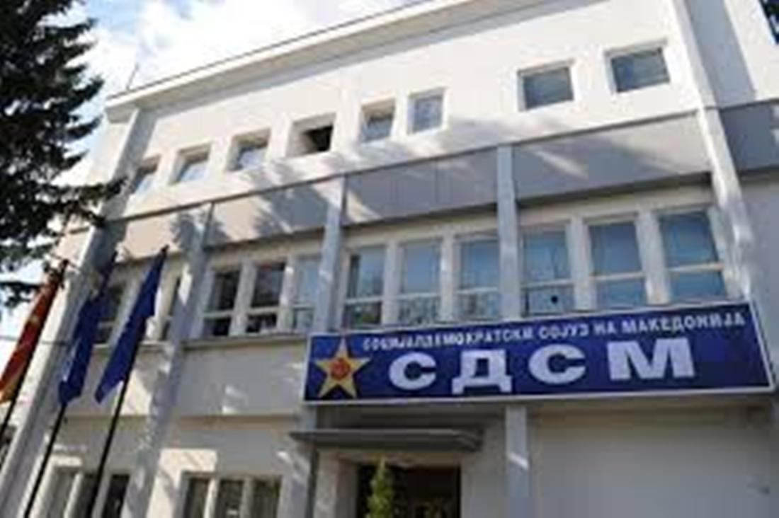 SDSM: Μόνο το VMRO δεν χαίρεται με την επιτυχία της χώρας.
