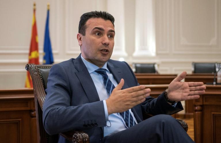 Ζάεβ: Η Ελλάδα πήρε την ονομασία erga omnes, εμείς πήραμε την ταυτότητα erga omnes