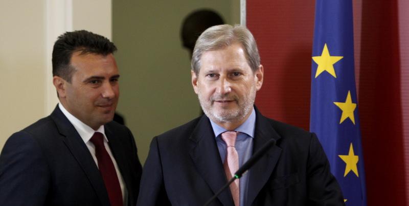 Η ΕΕ κήρυξε τη διαδικασία ελέγχου της ετοιμότητας της πΓΔΜ και της Αλβανίας για ενταξιακές διαπραγματεύσεις