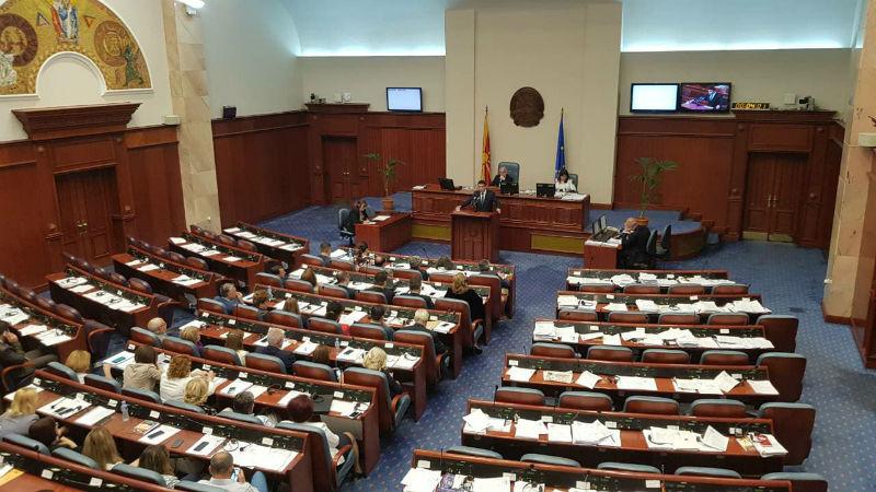 ΠΓΔΜ: Στη Βουλή η αλλαγή του Συντάγματος
