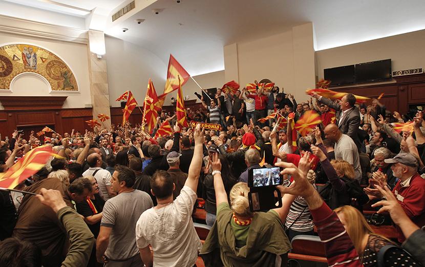 ΠΓΔΜ: Ξεκίνησε η δίκη για τα αιματηρά επεισόδια του Απριλίου 2017 στο Κοινοβούλιο της χώρας