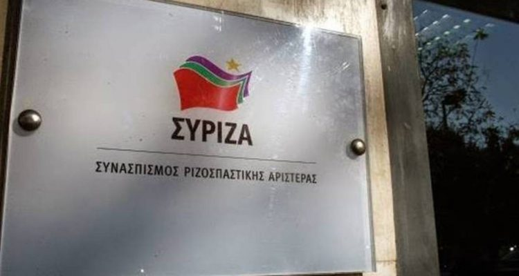 ΣΥΡΙΖΑ: Η κυβέρνηση της ΝΔ μετατρέπει την Ελλάδα σε κομπάρσο των διεθνών εξελίξεων