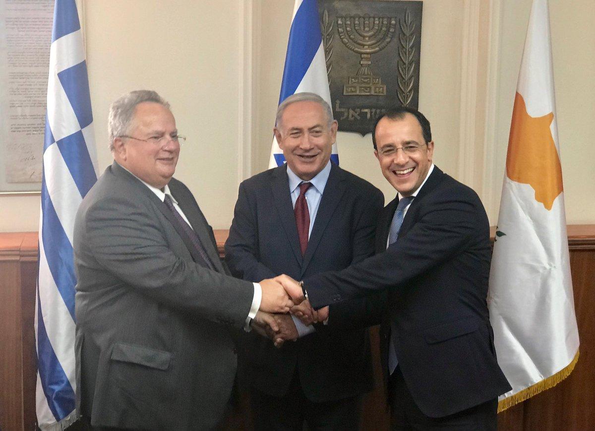 Από την Ιερουσαλήμ στο Κάιρο Κοτζιάς και Χριστοδουλίδης. Θετική η τριμερής με το Ισραήλ.