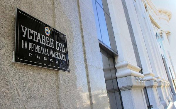 ΠΓΔΜ: Το Συνταγματικό Δικαστήριο απέρριψε τις προσφυγές κατά του δημοψηφίσματος
