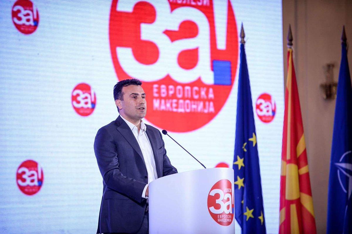 OP/ED: Ενισχυμένος ή αποδυναμωμένος ο Zaev;