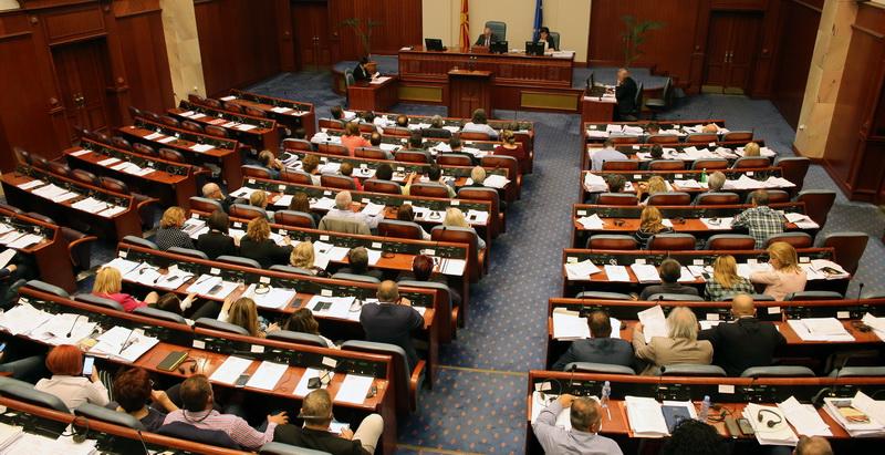 ΠΓΔΜ: Συνεχίζεται αύριο στη Βουλή η συζήτηση για την συνταγματική αναθεώρηση