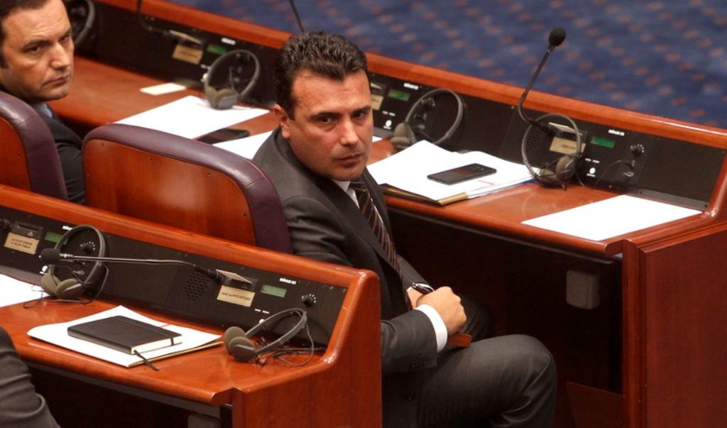 ΠΓΔΜ: Πέρασε με 80 ψήφους η αλλαγή του Συντάγματος