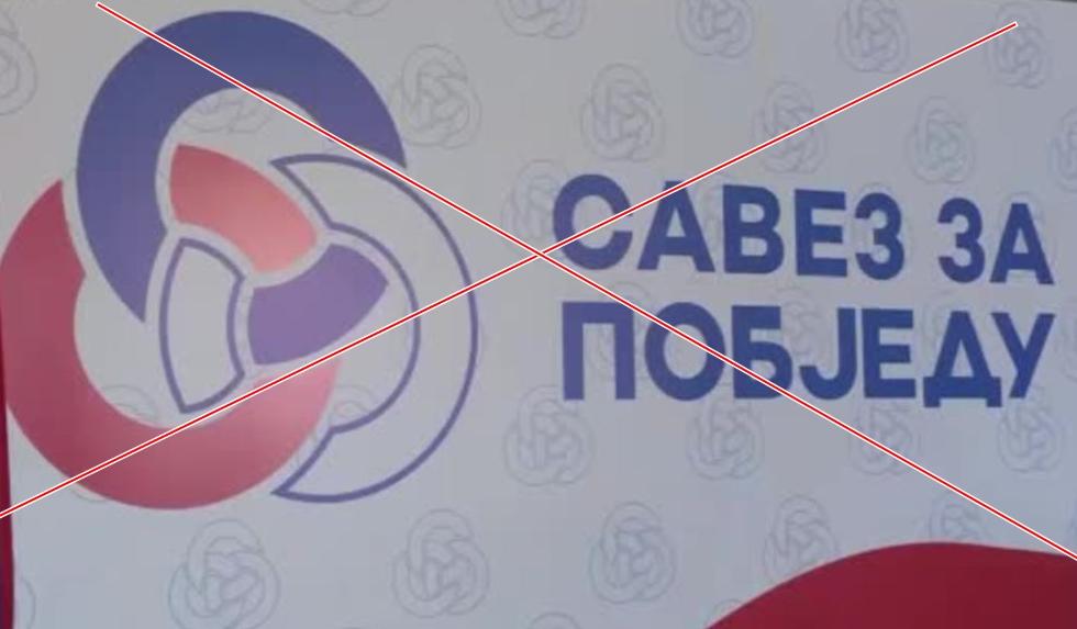 Το τέλος της αντιπολίτευσης της Δημοκρατίας Σέρπσκα
