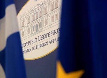 Γνώμη: Ένας χρόνος ήταν αρκετός να βυθιστεί η Ελληνική εξωτερική πολιτική στα νερά της Μεσογείου