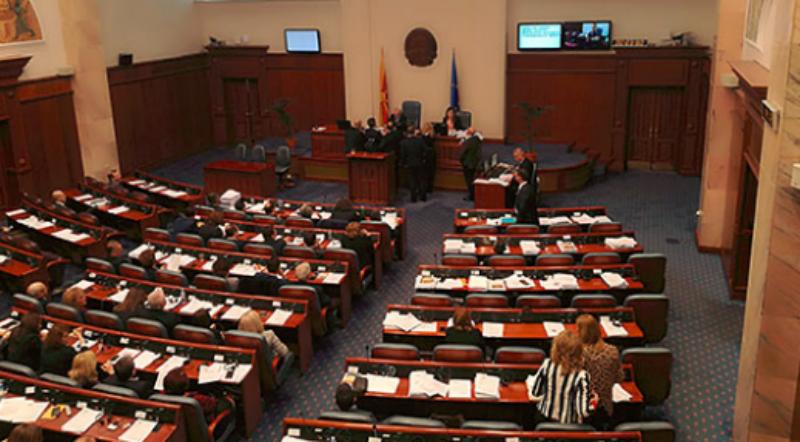 ΠΓΔΜ: Ψηφίστηκαν από τη Βουλή όλα τα σχέδια τροπολογιών του Συντάγματος