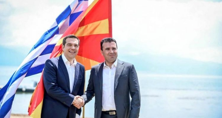 Τσίπρας: Η Ευρωπαϊκή Ένωση πρέπει να πάρει γενναίες αποφάσεις για τα Βαλκάνια