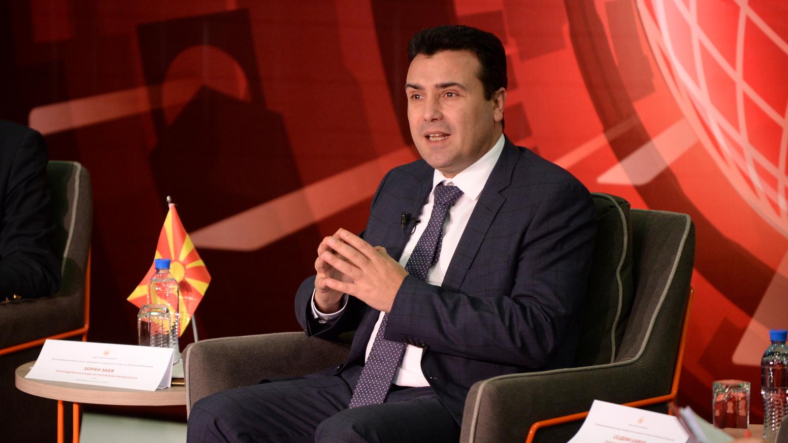 Ο Zaev χρησιμοποίησε για πρώτη φορά το νέο όνομα της χώρας