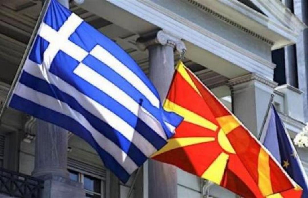 Στη διαδικασία των συνταγματικών τροπολογιών στην πΓΔ της Μακεδονίας εστιάζεται η προσοχή της Ελληνικής κυβέρνησης