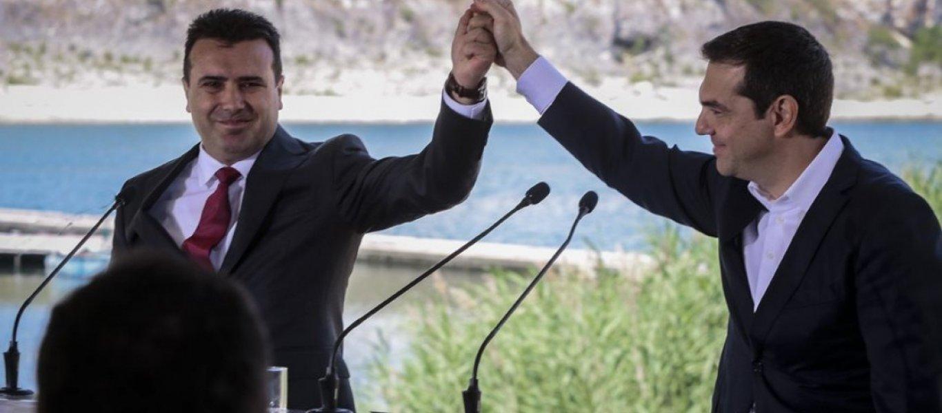 Θετικό κλίμα (ξανά) για την Συμφωνία των Πρεσπών μετά τις τροπολογίες