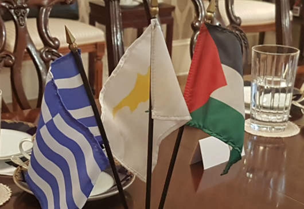Στην Αθήνα η 2η Τριμερής Συνάντηση Ελλάδας Κύπρου Παλαιστίνης