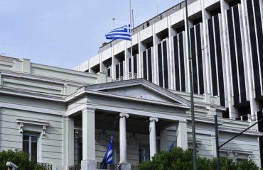Ελλάδα: Επιστολή Δένδια για αναστολή της τελωνειακής Ένωσης ΕΕ- Τουρκίας (όλη η επιστολή)