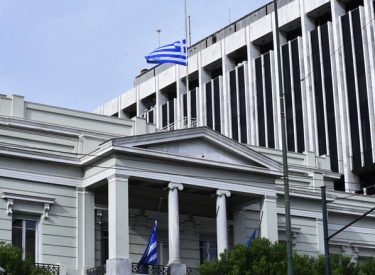 Ελλάδα: Καταδικάζει το ΥΠΕΞ τη νέα γεώτρηση από την Τουρκία στην Κυπριακή ΑΟΖ