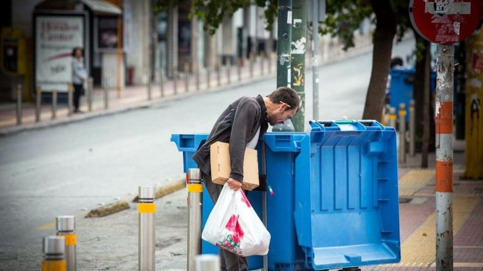 Στο όριο της φτώχειας το 25% του σερβικού πληθυσμού