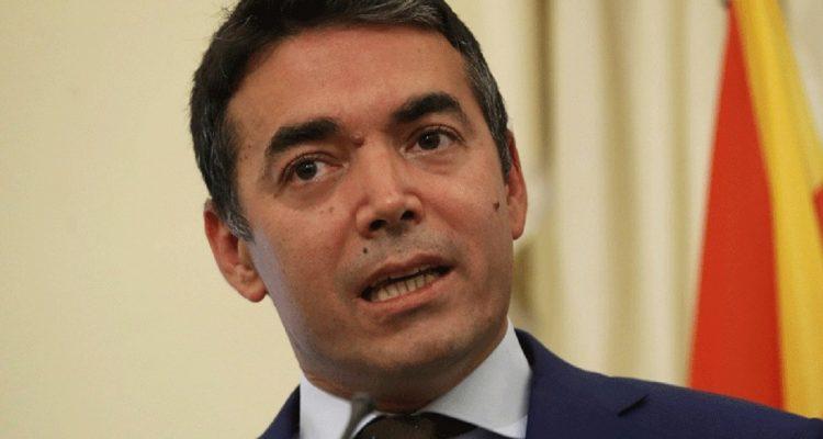 Βόρεια Μακεδονία: Δεν θα εγκριθεί το διαπραγματευτικό πλαίσιο σήμερα, δήλωσε ο Dimitrov