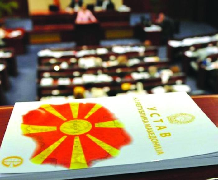 ΠΓΔΜ: Στην Εφημερίδα της Κυβέρνησης οι συνταγματικές τροπολογίες