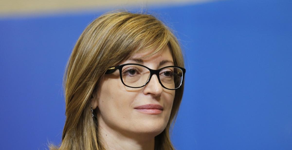 Zaharieva: Ο Putin προσεκλήθη, αλλά δεν έχει οριστεί ημερομηνία