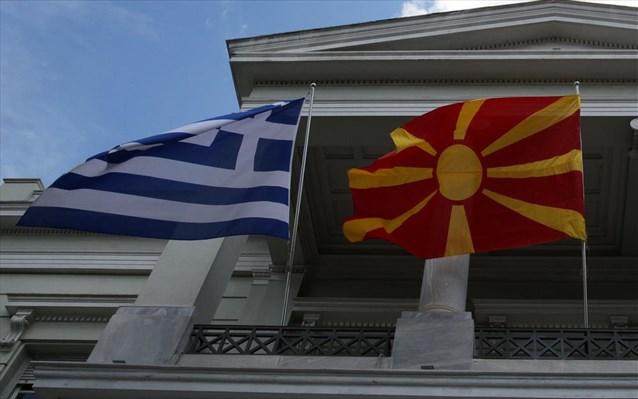 Τέλος της επόμενης εβδομάδας ολοκληρώνεται η κύρωση της Συμφωνίας των Πρεσπών στην Αθήνα