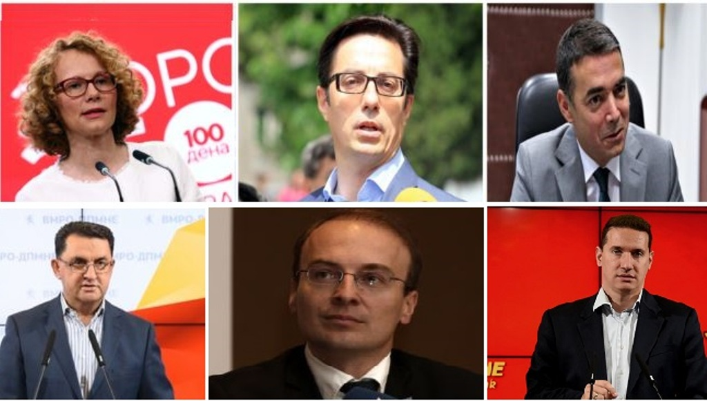 ΠΓΔΜ: Ποιοι «παίζουν» για υποψήφιοι στις προεδρικές εκλογές;