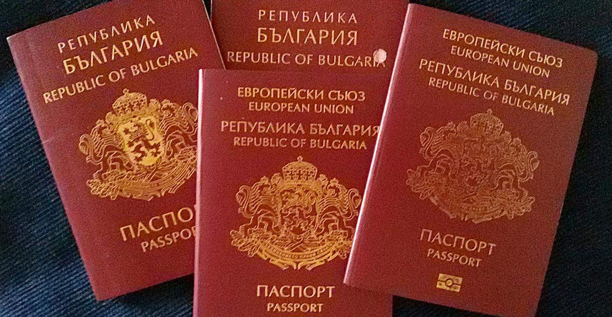 Το υπουργείο Δικαιοσύνης προτείνει την κατάργηση χορήγησης υπηκοότητας σε αντάλλαγμα για επενδύσεις στη Βουλγαρία.