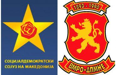 SDSM: Μόνο ο Mickoski δεν χειροκρότησε για την ένταξη στο ΝΑΤΟ