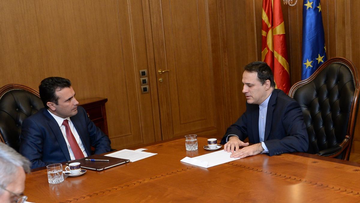 Ποιες είναι οι προσδοκίες των Σκοπίων από τη Ρουμανική Προεδρία;